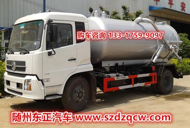 国五东风天锦吸污车-SZD5160GXWD5V型吸污车