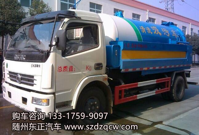国五东风多利卡清洗吸污车-SZD5111GQWE5型清洗吸污车