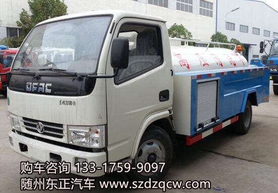 国五东风蓝牌清洗车-SZD5040GQX5清洗车