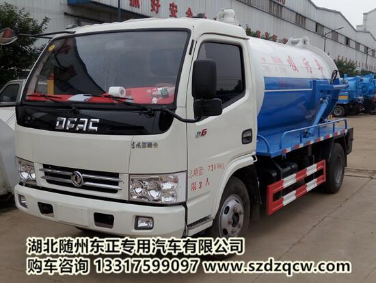 国五东风小多利卡吸污车-SZD5070GXW5型吸污车